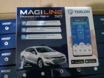 Gsm modul Magicar 905/906/907/908 uchun #Tarlon #Magiline